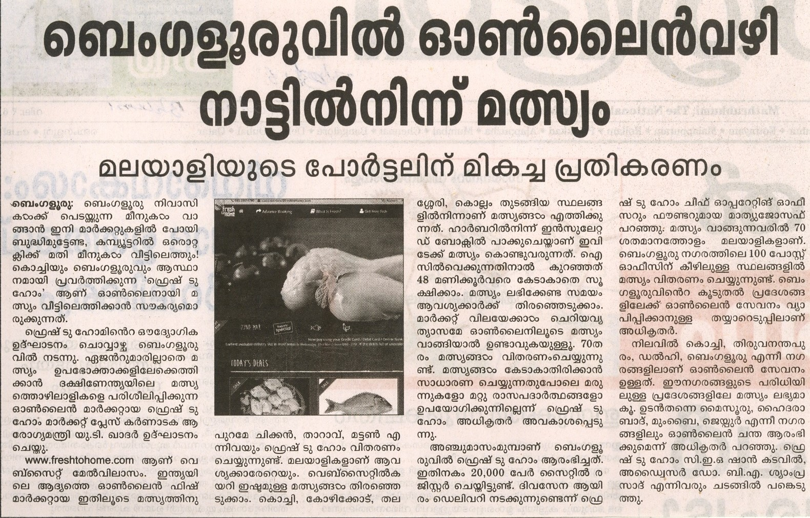 Mathrubhumi_23032016
